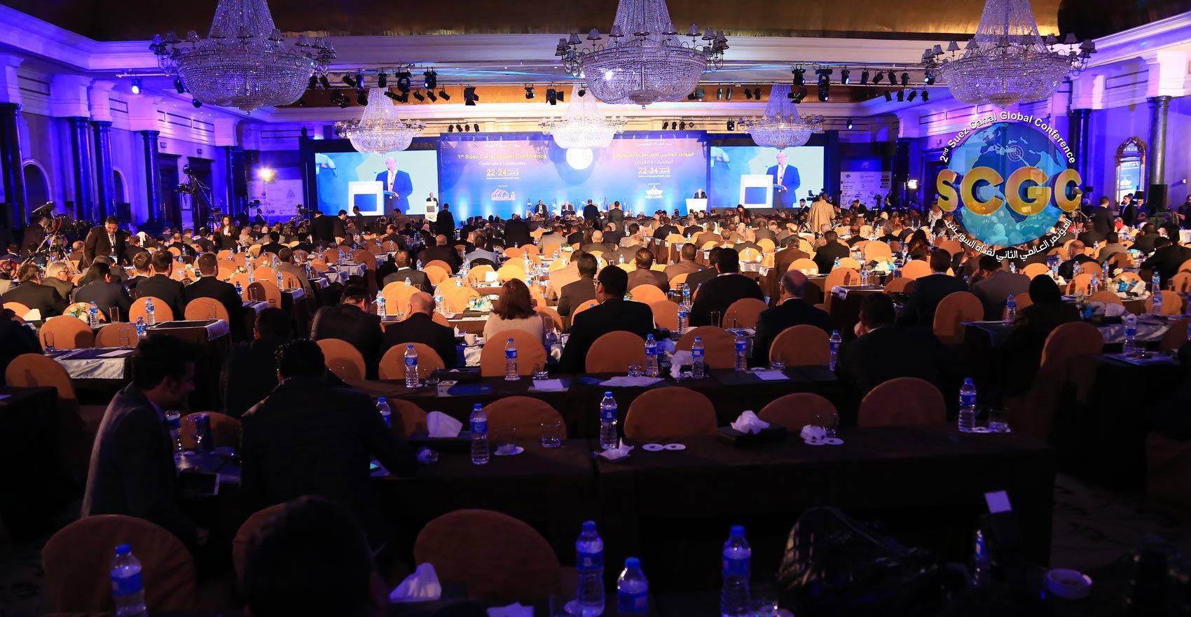 Pyramids International Group | Events Organizer | Egypt